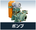 Industrial Machineries and Construction Equipments